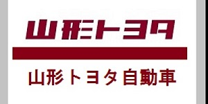 山形トヨタ自動車公式